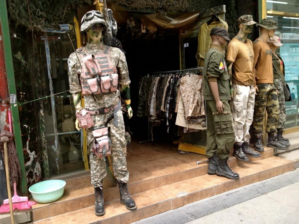Shop für Armee
